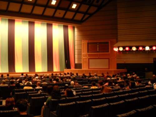 Bunraku Theater Interior