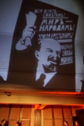 Lenin projection